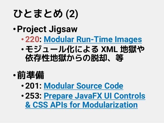 ひとまとめ (2) •Project Jigsaw •220: Modular Run-Time Images •モジュール化による XML 地獄や 依存性地獄からの脱却、等 •前準備 •201: Modular Source Code •25...