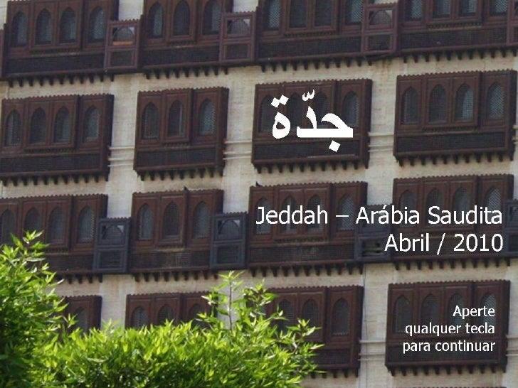 Jeddah  -arábia_saudita
