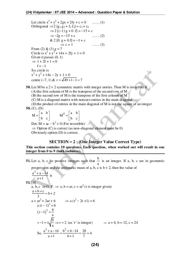 Jee Advanced 2014 Question Paper1 With Solution