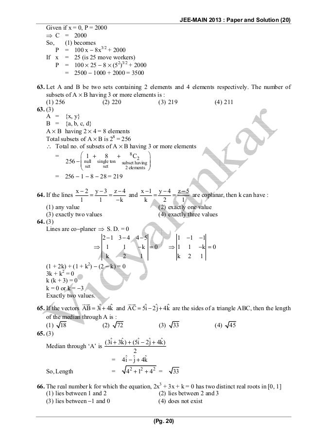 Jee main 2013 question paper and solution 1 20 jee main 2013 paper and solution sciox Gallery