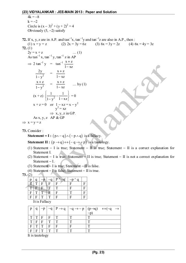 Jee main 2013 question paper and solution 2 23 sciox Gallery