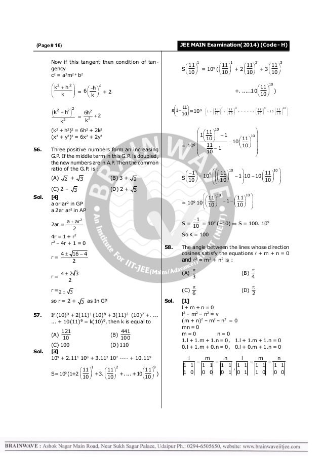 Jee main-2014-solution-code-h-english