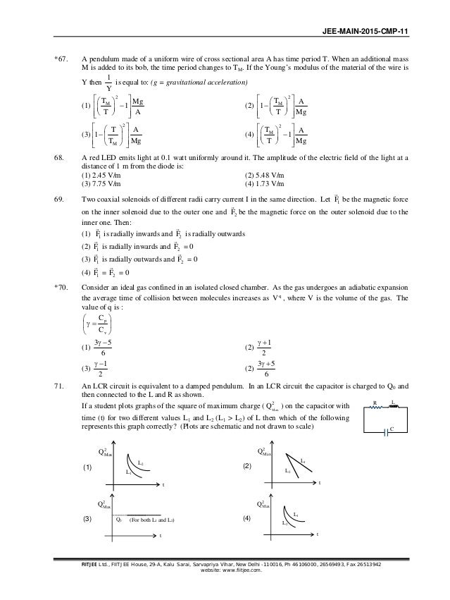 mat sample papers with solutions pdf