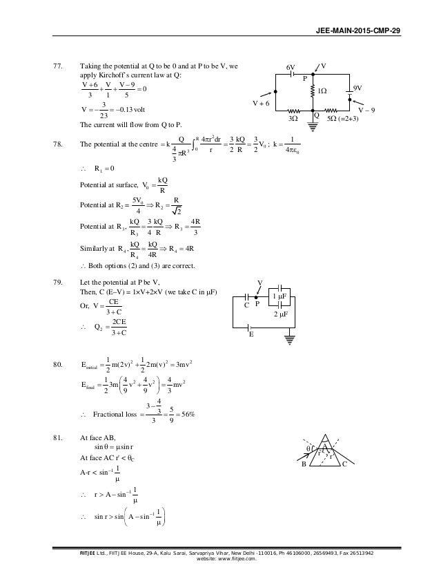 Paper jee pdf exam