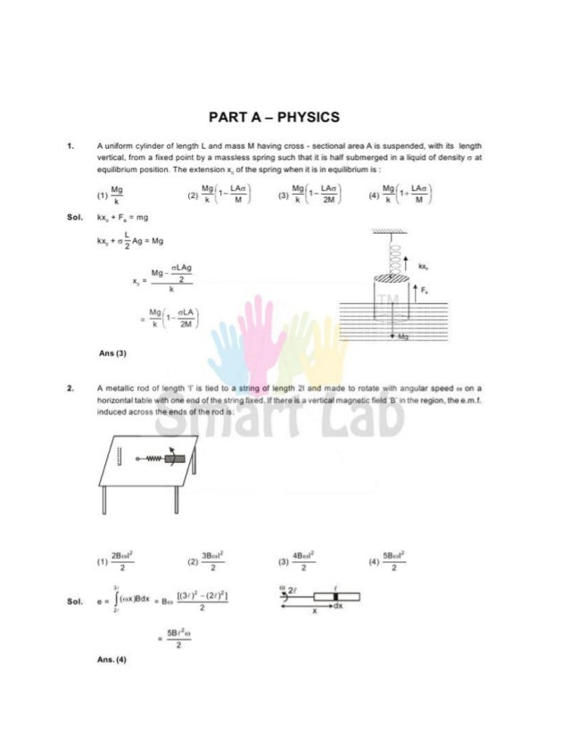 Smart Lab - JEE Main 2013 Answers with Solutions