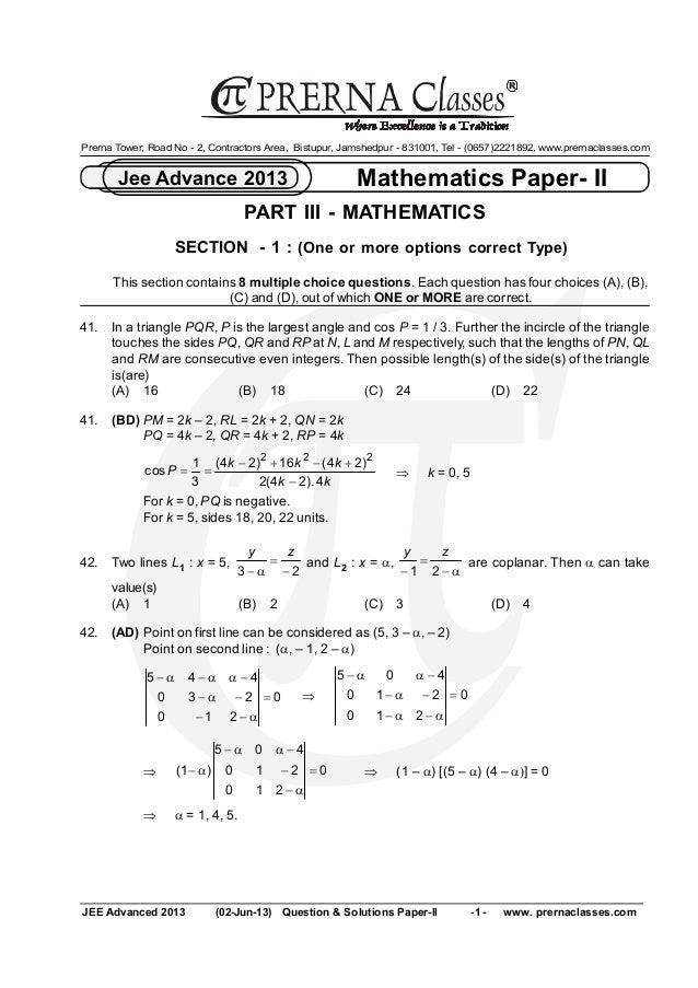Prerna Jee Advanced 2013 maths- Paper 2