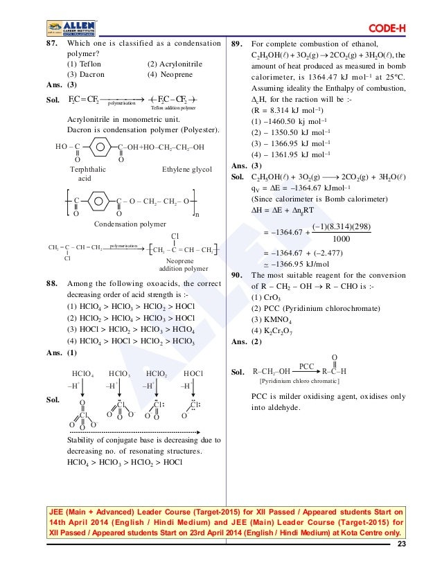 Jee Mains 2015 Paper Solutions Pdf