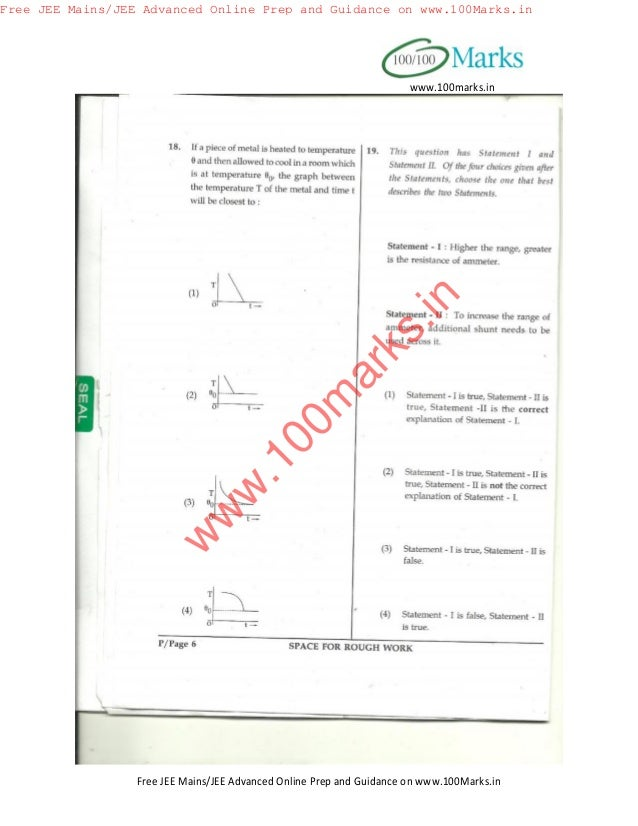 Jee Main 2013 Online Question Paper With Solution Pdf