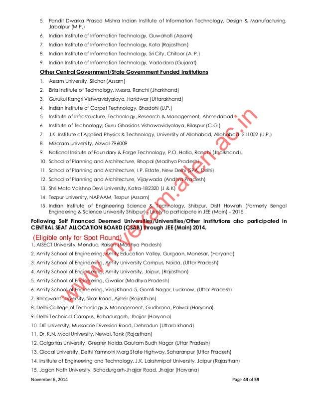 purposes of the essay allama iqbal