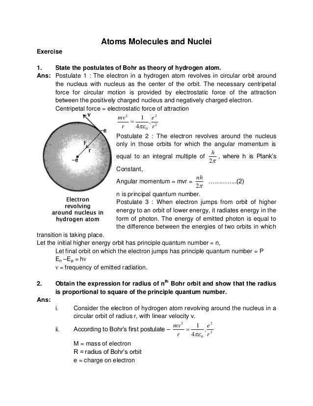 JEE Main Physics Atoms And Nuclei Nuclear Exercise