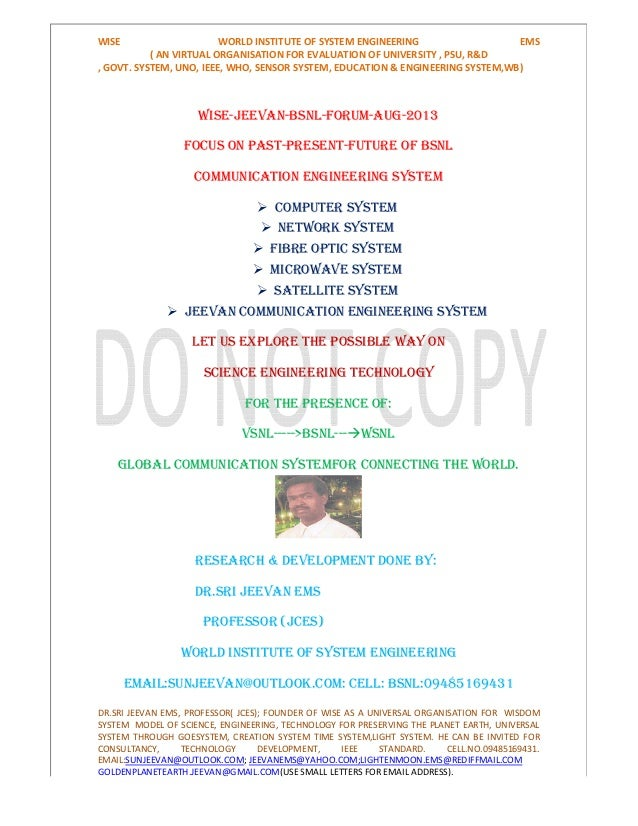 WISE WORLD INSTITUTE OF SYSTEM ENGINEERING EMS ( AN VIRTUAL ORGANISATION FOR EVALUATION OF UNIVERSITY , PSU, R&D , GOVT. S...