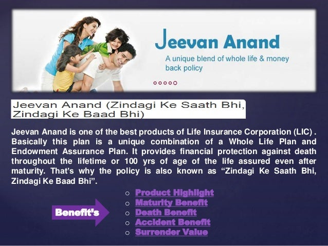 lic jeevan saral market research Lic jeevan saral - compare features, benefits, details & buy endowment plans  online lic jeevan saral plan offers multiple premium payment options.
