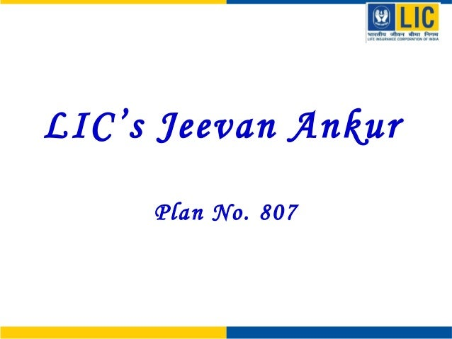 LIC's Jeevan Ankur     Plan No. 807
