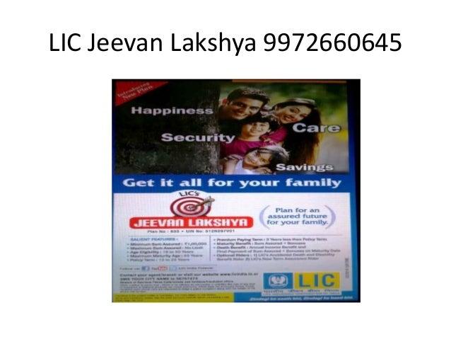 Jeevan Lakshya Slide 2