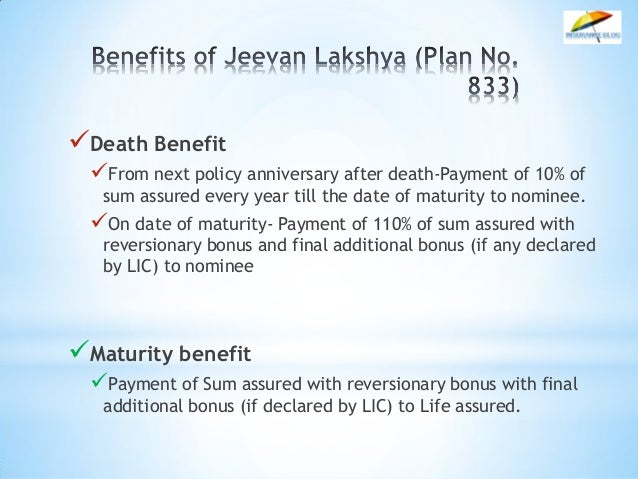 jeevan lakshya 833 pdf in hindi