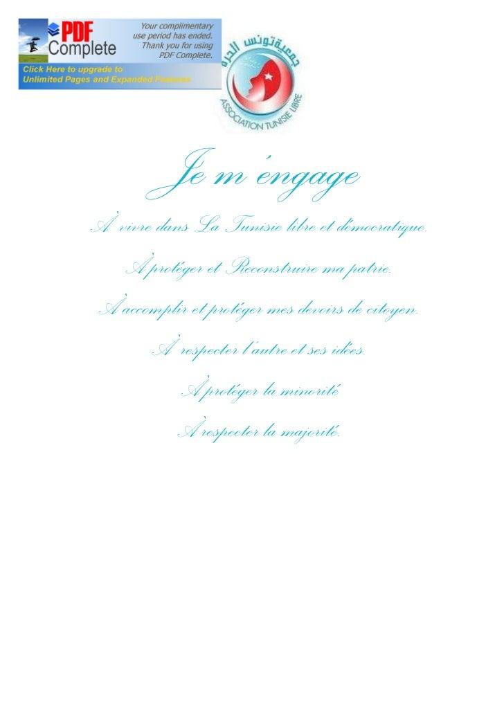 Je m engageÀ vivre dans La Tunisie libre et démocratique.   À protéger et Reconstruire ma patrie.À accomplir et protéger m...