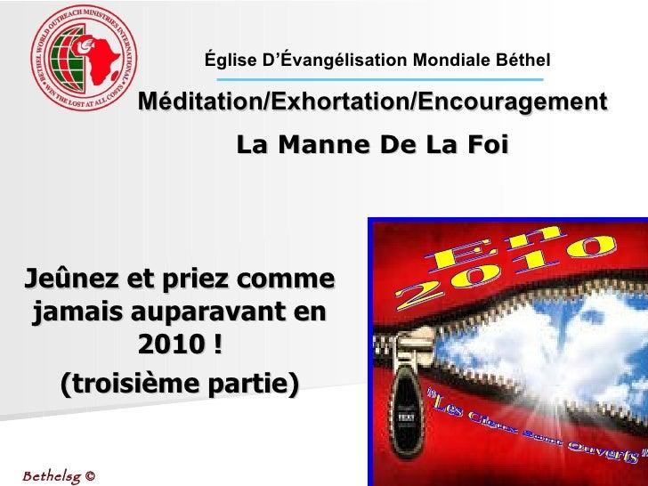 Jeûnez et priez comme jamais auparavant en 2010 ! (troisième partie) Méditation/Exhortation/Encouragement La Manne De La F...