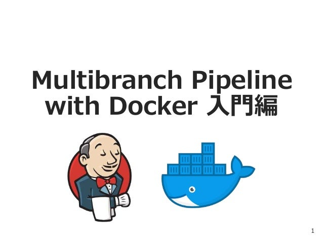 Multibranch Pipeline with Docker 入門編 1