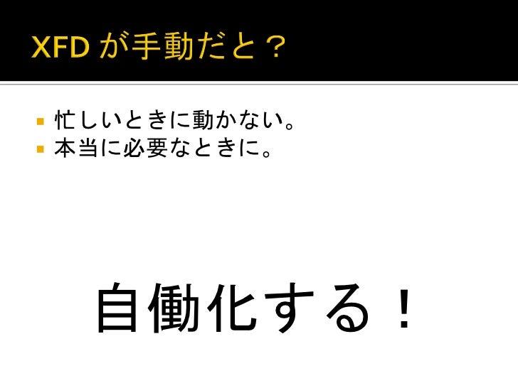 Websocket Notifier Plugin by @mzp http://d.hatena.ne.jp/mzp/20110612/jenkins