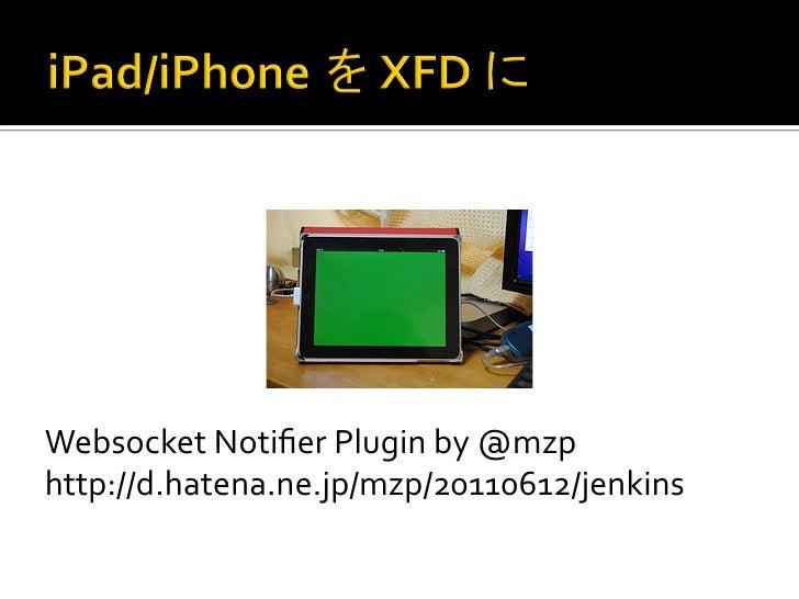 void setup() {                   // デジタル13ピンを出力用として初期化   // 13ピンには、LED...