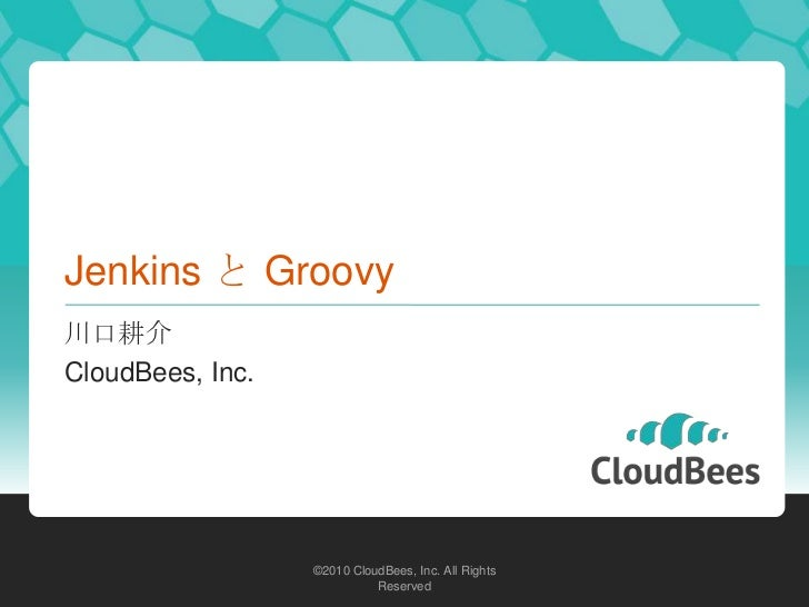 Jenkins と Groovy<br />川口耕介<br />CloudBees, Inc.<br />
