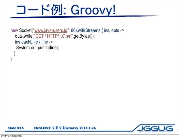 """new Socket(""""www.java-users.jp"""", 80).withStreams { ins, outs ->              outs.write(""""GET / HTTP/1.0nn"""".getBytes());    ..."""