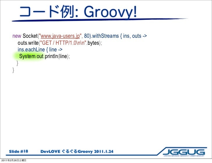 """new Socket(""""www.java-users.jp"""", 80).withStreams { ins, outs ->              outs.write(""""GET / HTTP/1.0nn"""".bytes);         ..."""