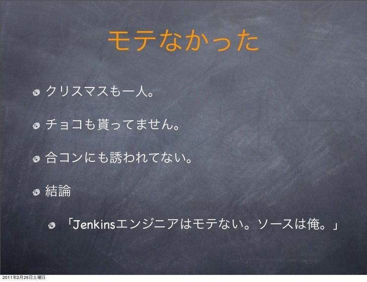 Jenkins2011   2   26
