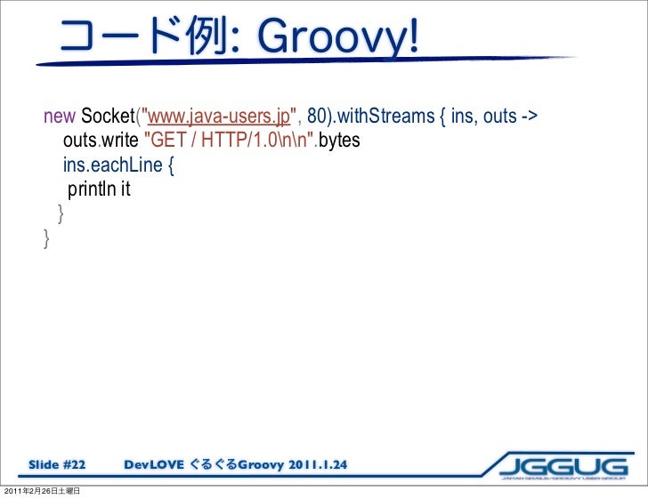 """new Socket(""""www.java-users.jp"""", 80).withStreams { ins, outs ->              outs.write """"GET / HTTP/1.0nn"""".bytes           ..."""