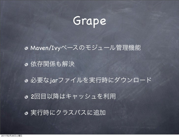 Grape                Maven/Ivy                     jar                22011   2   26