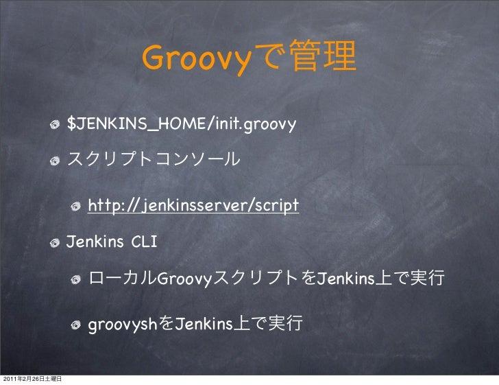Groovy                $JENKINS_HOME/init.groovy                  http://jenkinsserver/script                Jenkins CLI   ...
