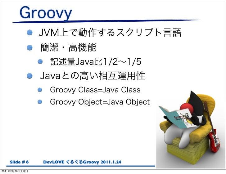 Slide # 6   DevLOVE   Groovy 2011.1.242011   2   26