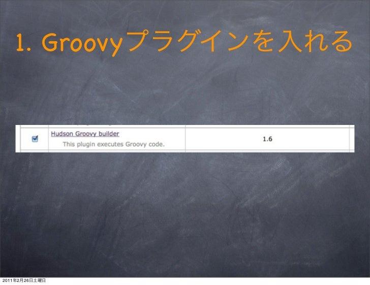 1. Groovy2011   2   26