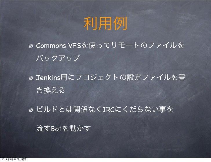 Commons VFS                Jenkins                              IRC                    Bot2011   2   26