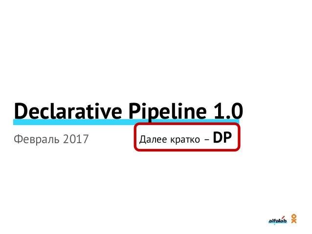 BlueOcean и DP = ❤