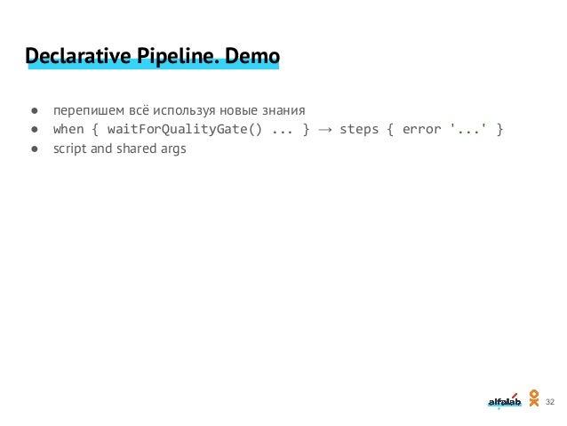 Императивный → Просто работает → Легко настраивается → → Pipeline Hell → Нет структуры → CPS Декларативный → Сложнее слома...