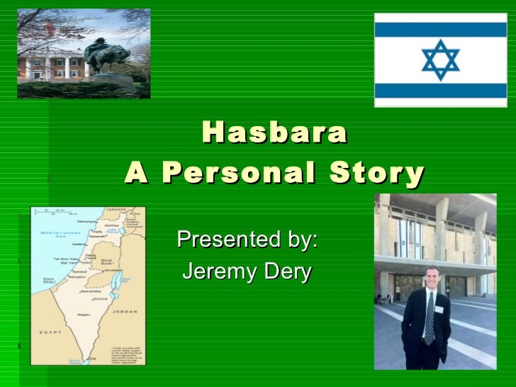 Hasbara A Personal Story Presented by: Jeremy Dery