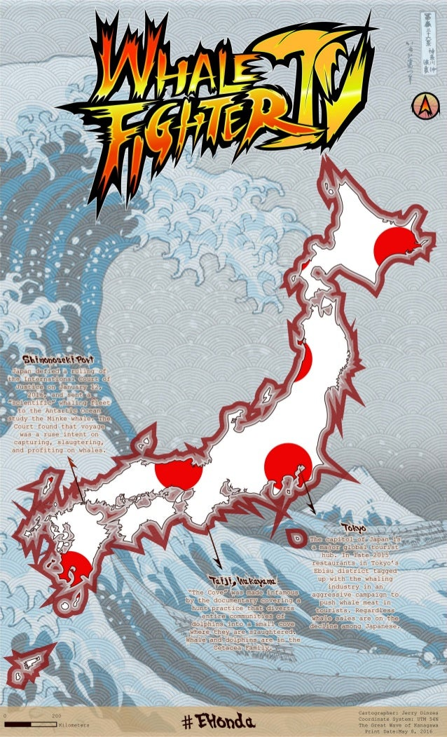 Japan Map Street Fighter Spoof By Jerry Dinzes