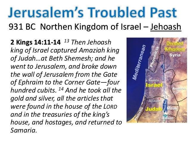 Beth Shemesh Judah: A Cup Of Trembling