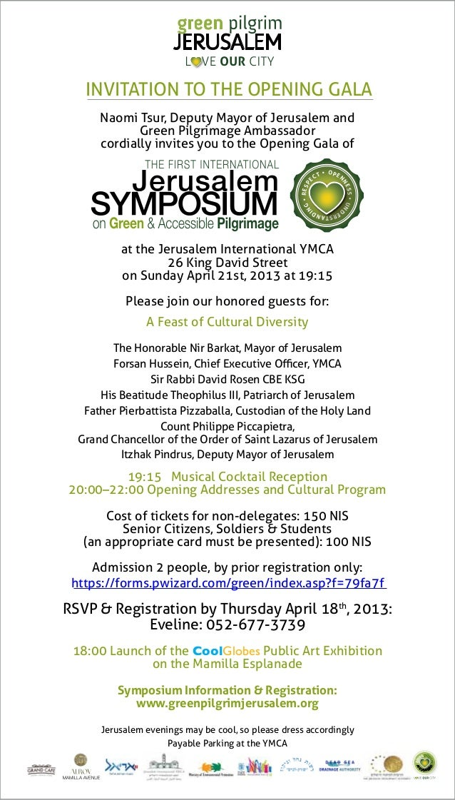 Jerusalem green earth day symposium opening gala invitation