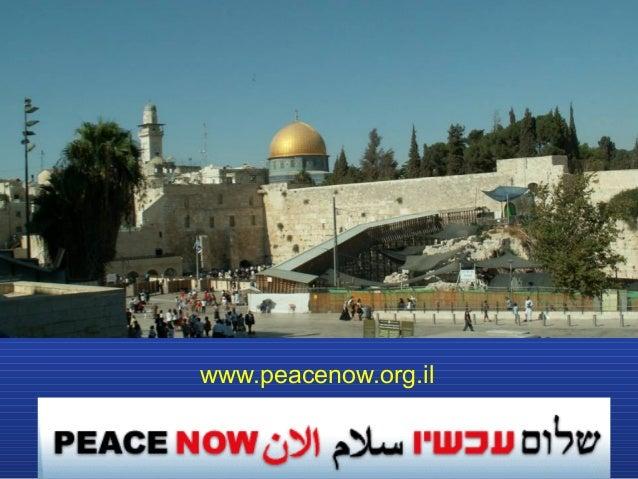 www.peacenow.org.il