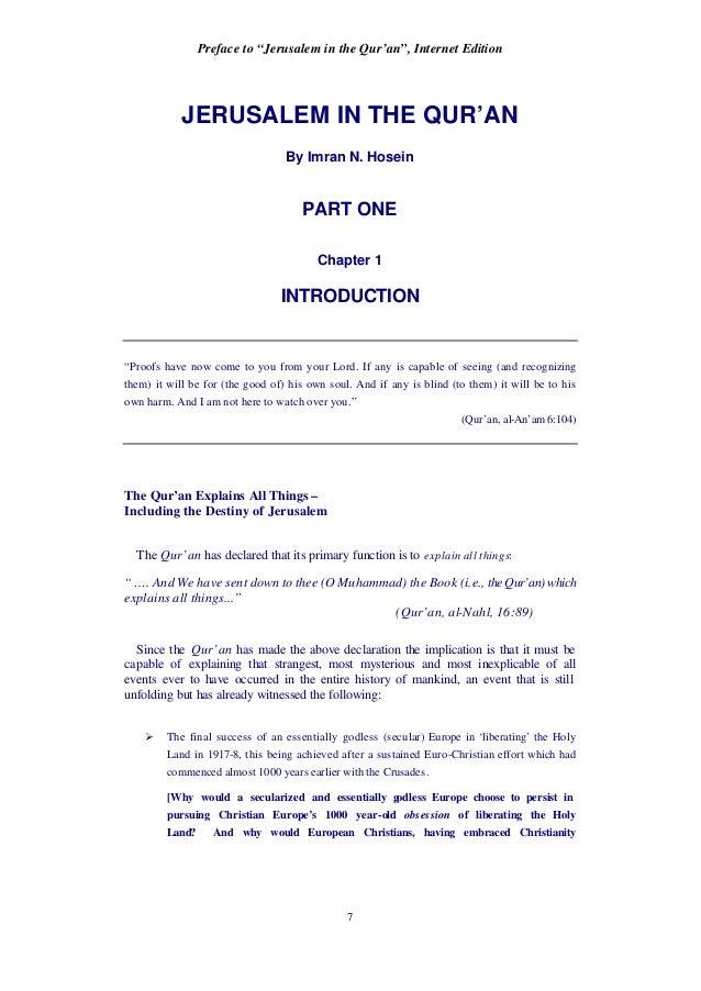 Quran download jerusalem in the ebook free