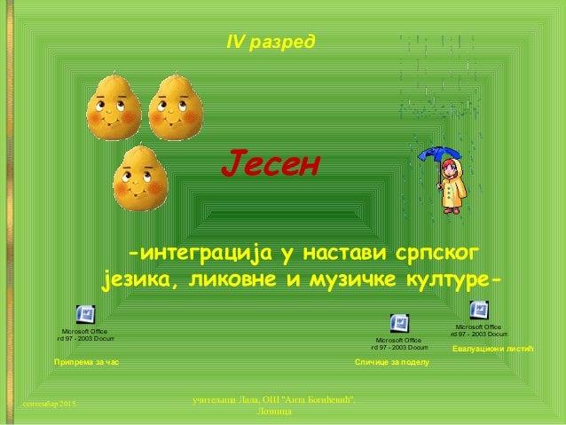 Jesen - integrativni dan - Radojka Lala Stefanovic Slide 2