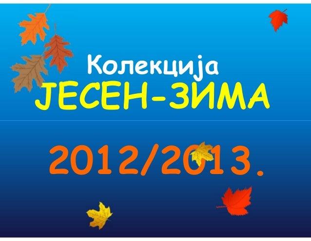 Колекција ЈЕСЕН-ЗИМА 2012/2013.