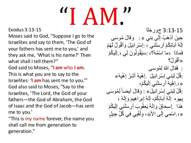 """""""I AM.""""Exodus 3:13-15 Moses said to God, """"Suppose I go to the Israelites and say to them, 'The God of your fathers has sen..."""