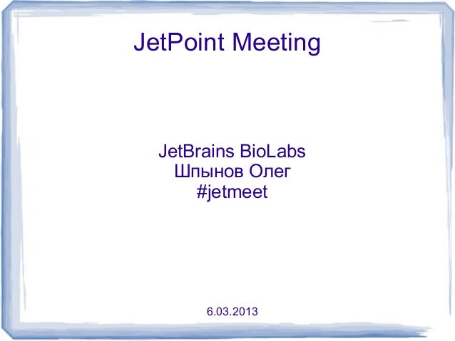 JetPoint Meeting  JetBrains BioLabs    Шпынов Олег      #jetmeet       6.03.2013