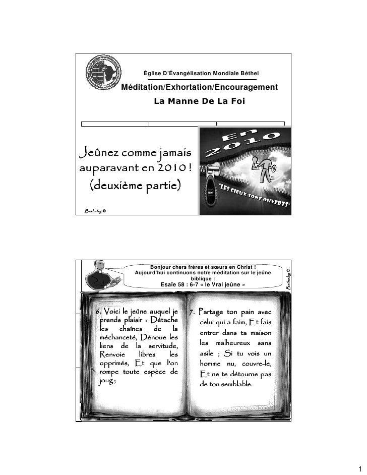 Église D'Évangélisation Mondiale Béthel               Méditation/Exhortation/Encouragement                         La Mann...