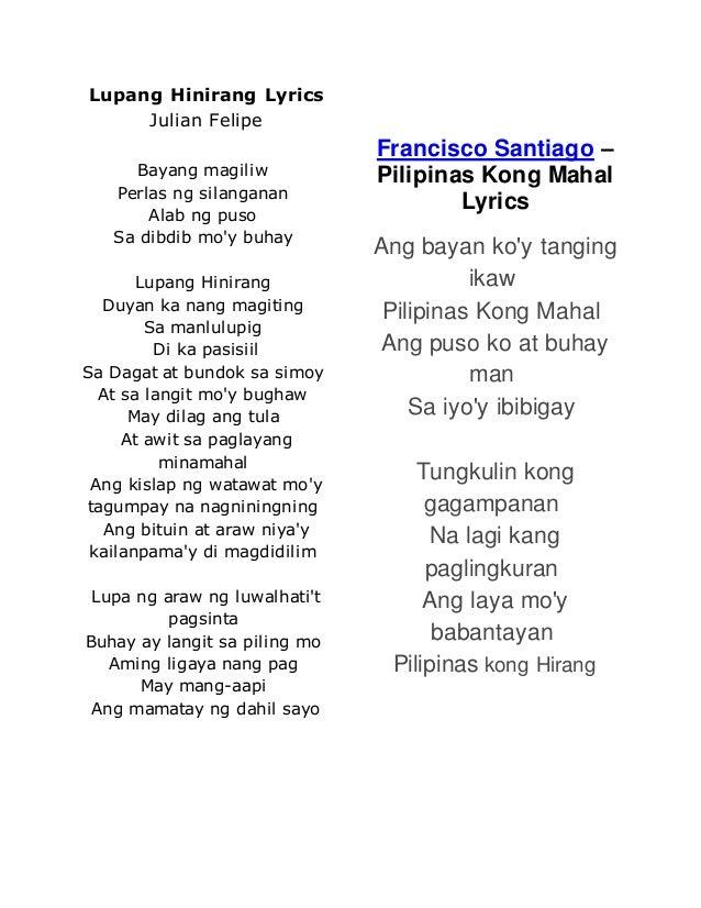 Lupang Hinirang lyrics by National Anthem - original song ...