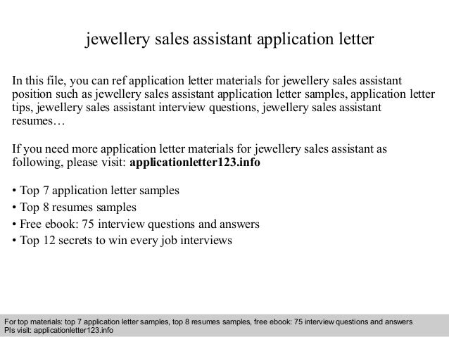 Jewellery sales assistant application letter