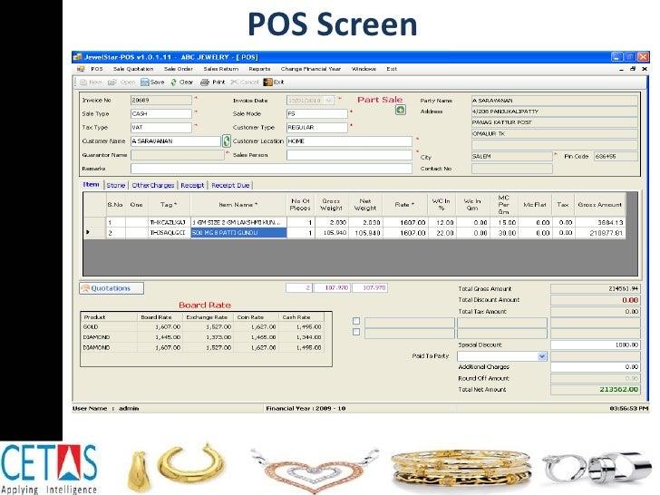 POS Screen
